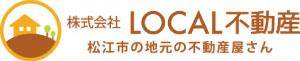 不動産 |株式会社LOCAL不動産【公式】サイト